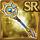 Gear-High Sorcerer's Rod Icon