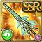 Gear-Divine Wind Sword Icon
