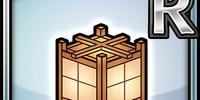 Light Paper Lantern (Furniture)