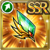 Gear-Emerald Wind Crystal Icon