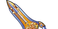 Solar Sword (Gear)