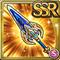 Gear-General's Sword Icon