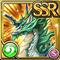 Gear-Kirin, the Wind Beast Icon