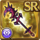 Gear-Wand of Darkness Icon