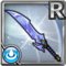 Gear-Icicle Edge Icon