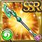 Gear-Balius- Wind Lance Icon