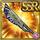 Gear-Berserker's Edge Icon