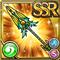 Gear-Tempest Spear Icon