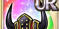 Divine Kabuto (Gear)