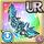 Gear-Brosno Arc Icon