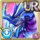 Gear-Frozen Dragon Avsaris Icon