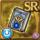 Gear-Sea Drake Tome Icon