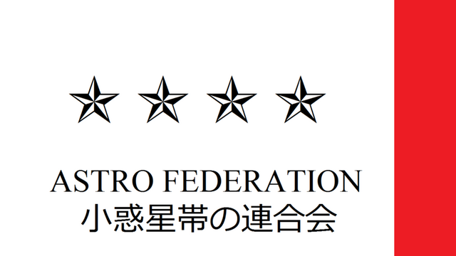 File:Flag of the federation by tylero79-d465udk.png