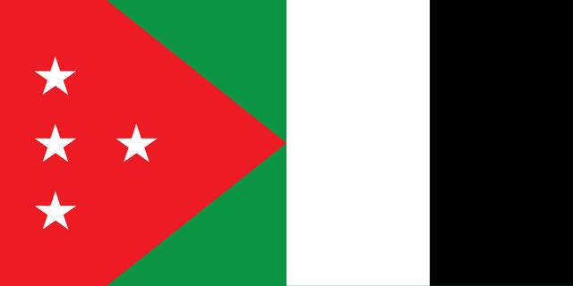 File:Arab-Kingdom-of-Damascus---National-Flag.jpg