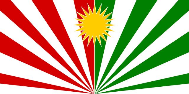 File:Alt flag yazidistan 04 by aliensquid-d4vy6vq.png