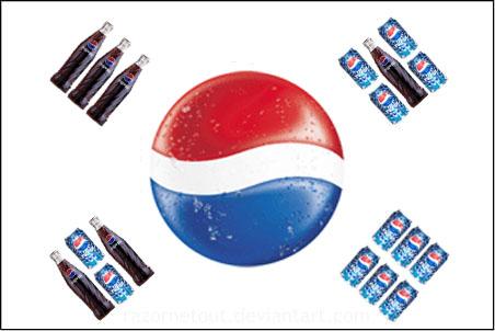 File:Pepsi Korea by razornetout.jpg