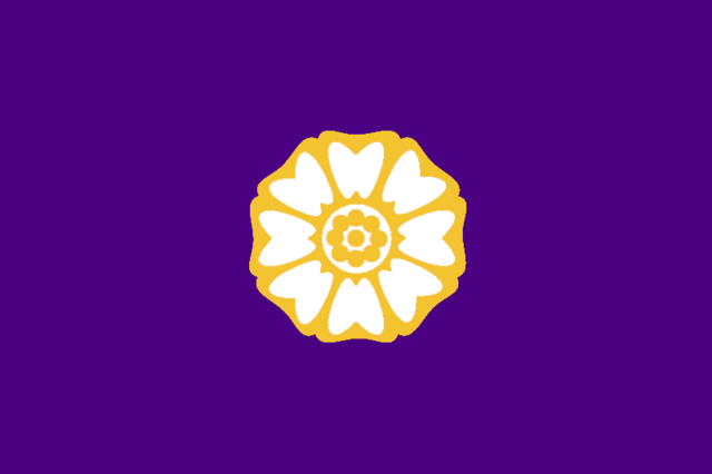 File:Republic city flag by lavanyasix-d3jyqmm.png