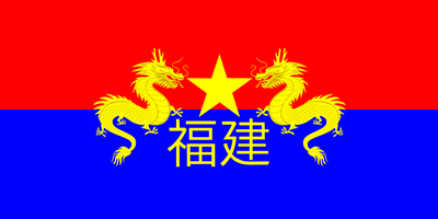Altflag province of fujian by aliensquid-d4t89sf