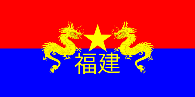File:Altflag province of fujian by aliensquid-d4t89sf.png