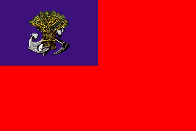 File:Flag of the modern far eastern republic by kyuzoaoi-d55xu84.png