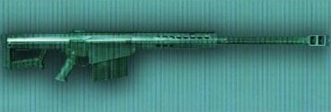 File:M82A3.jpg