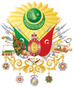 Ottoman coat of arms JEFF