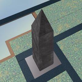 The Argonian Obelisk