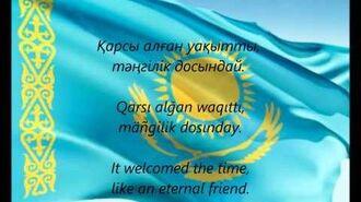 """Kazakh National Anthem - """"Meniñ Qazaqstanım"""" (KK EN)"""