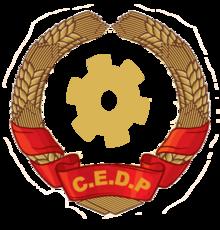 CEDP Logo 2