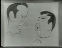 File:Abbott costello caricature.jpg