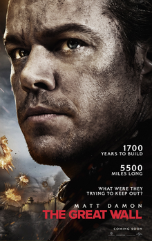 The Great Wall (film)