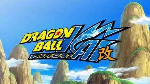 Wiki Universe dragon ball
