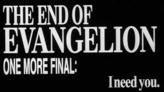 End Of Evangelion -Last scene (I need you.)