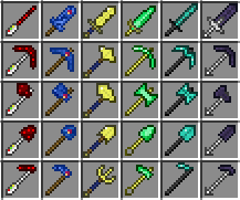 File:Amplified tools.PNG