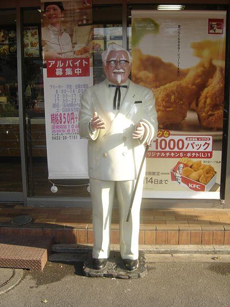 450px-KFC Sanders Tokyo 2006
