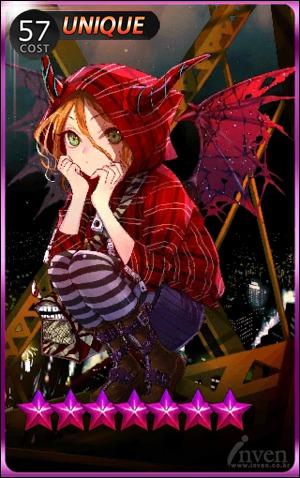 Kyuki