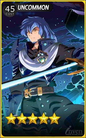 Siegfried UC
