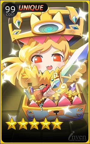 Fancy Treasure Box