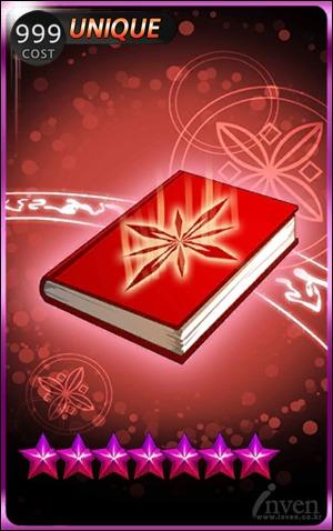 Underworld Seal Book