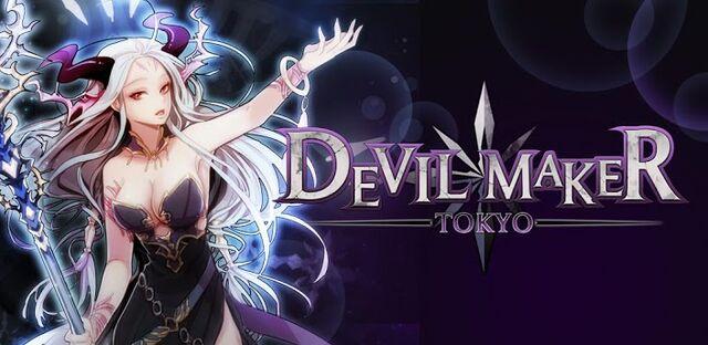 File:Devil Maker Tokyo.jpg