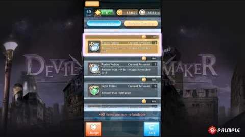Game Tip 7 Store Item