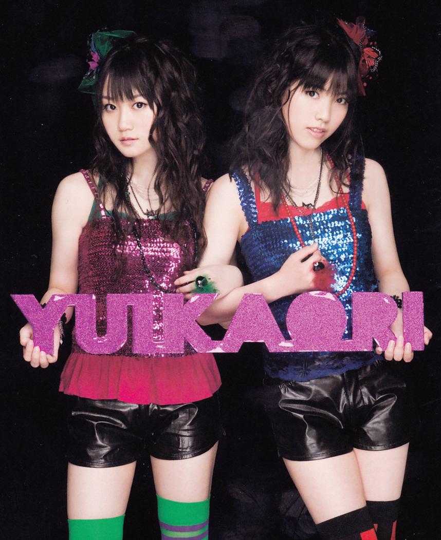 File:280px-YuiKaori-a.png