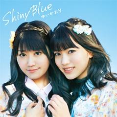 File:Shiny blue first.jpg