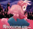Usagi tocome (feat. Goro)