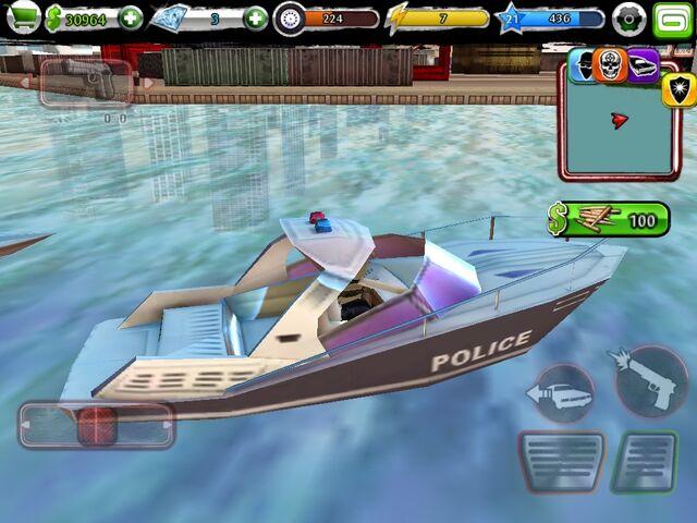 File:PoliceBoat.jpg