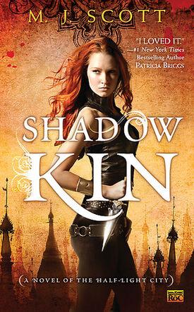 Shadow Kin (The Half-Light City