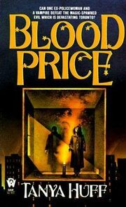 1. Blood Price (1991)
