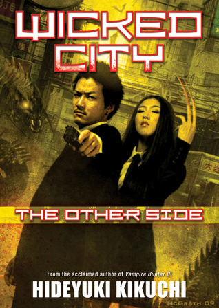 File:2. The Other Side (2010) .jpg