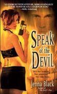 http://www.jennablack.com/excerpt-devil-4