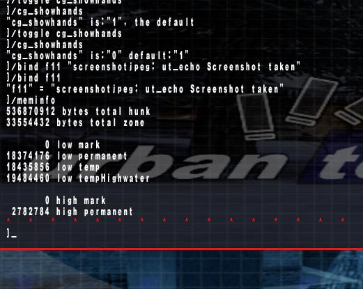 File:Screen Shot-Commands.png